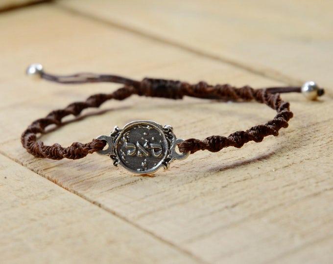Adjustable Prosperity 72 Names of God Silver Coin Amulet Bracelet in Brown - Adjustable