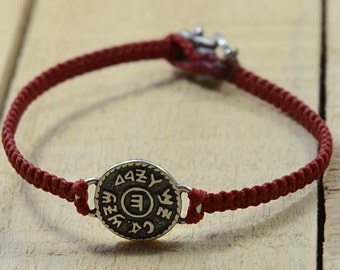 Unisex Financial Success Amulet on Hand Woven Red Charm Bracelet, King Solomon Charm Bracelet for Men and Women