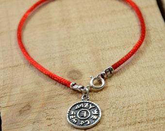 925 Sterling Silver Prosperity King Solomon Amulet on Red String String Bracelet