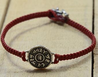 Unisex Financial Success Amulet on Hand Woven Red Charm Bracelet, King Solomon Charm Bracelet for Men and Women