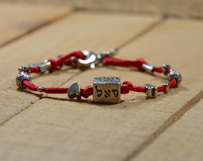 Kabbalah Red String Cube Charm Bracelet with Lucky Charms, Hamsa Charm, Fish Charm, Heart Charm, 72 Names of God Charm