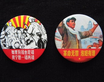 Two Vintage Chinese Propaganda Buttons