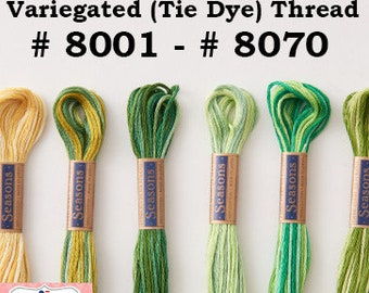DMC Variegated Vintage Embroidery Cotton Floss Choice of Colors ~ Some Discontinued or Hard to Find
