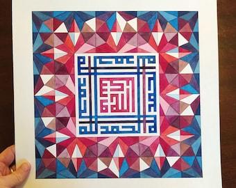 Original watercolor painting. Kufic Calligraphy and geometric pattern, hand painted Islamic geometry. Artwort, Islamic art.