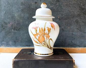 Vintage Japanese Ginger Jar, Butterfly Decor