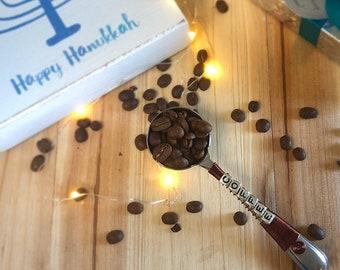 Hanukkah Gift - Coffee Scoop - Brown Coffee Scoop - Hanukkah Hostess Gifts