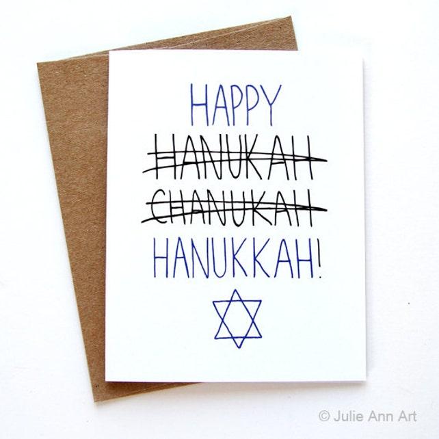 photograph regarding Printable Hanukkah Cards named Hanukkah Playing cards
