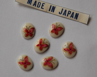 Vintage Pink Butterfly Glass Cabochons Japan 10mmx 8mm (6) cab421K