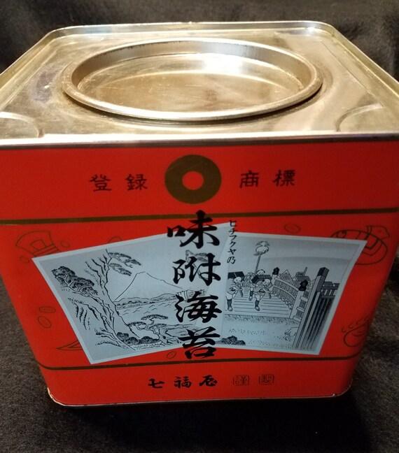Japanese/Orange/Tin