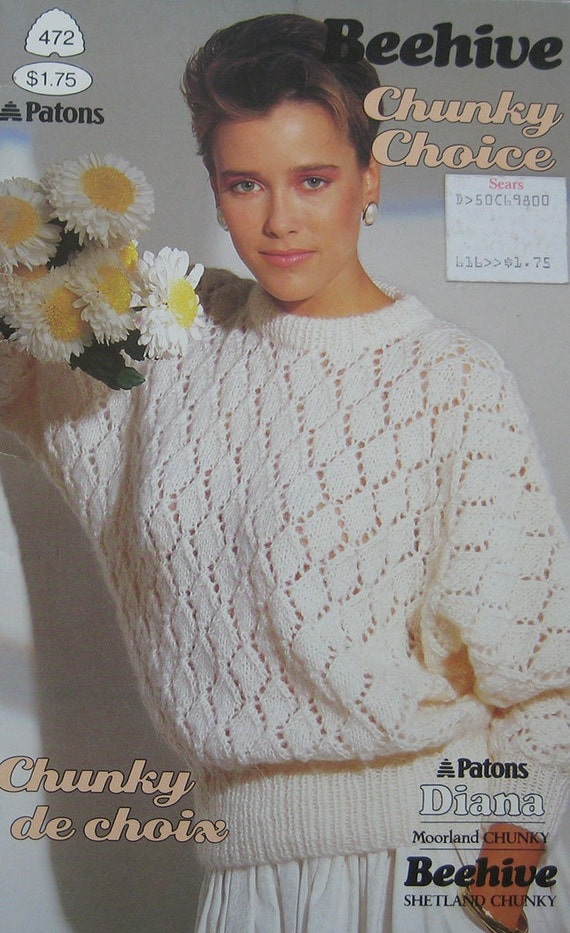 Vintage Patons Beehive Chunky Choice Sweater Knitting Pattern Etsy