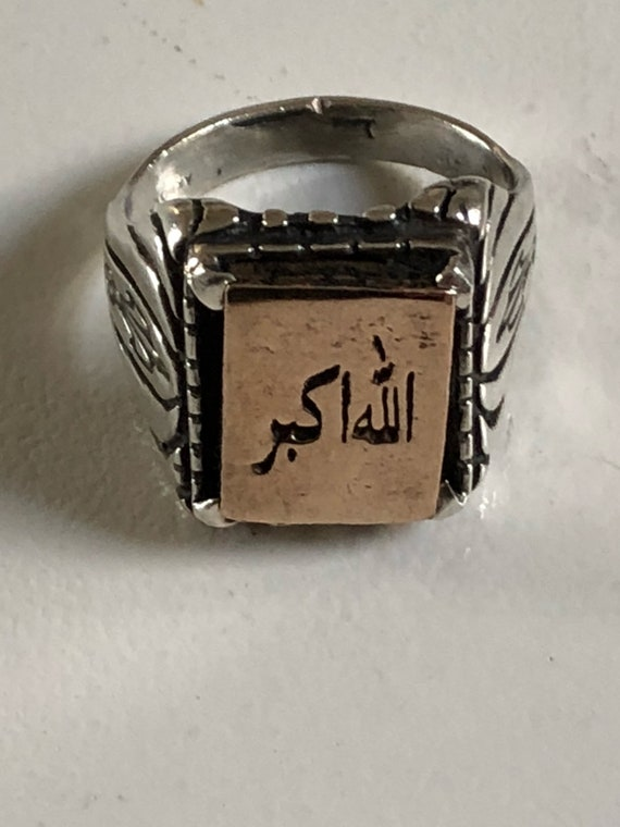 Antique Turkish Silver Ring Allahu Akbar (الله أكبر) Sterling Silver Ring (size 12.75)