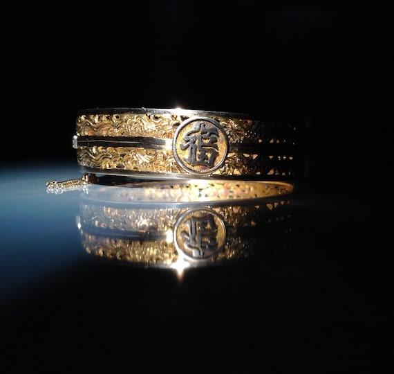Antique Chinese 18K Gold Fenghuang Bangle Bracelet 31.5 grams