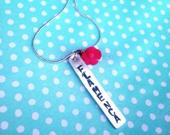 Flamenca Tag Necklace Flamenco Spanish Dance Sterling Silver Artisan Jewelry