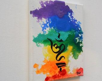 "Om Rainbow Canvas Panel, 5"" x 7"" Original Painting, chakra, energy, yoga, rainbow, ohm, canvas, zen, studio art 2"