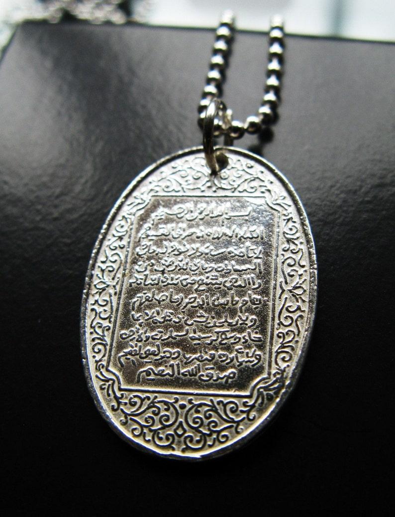 Sterling Silver Ayatul Kursee Oval filigree tag Ramadan Eid image 0