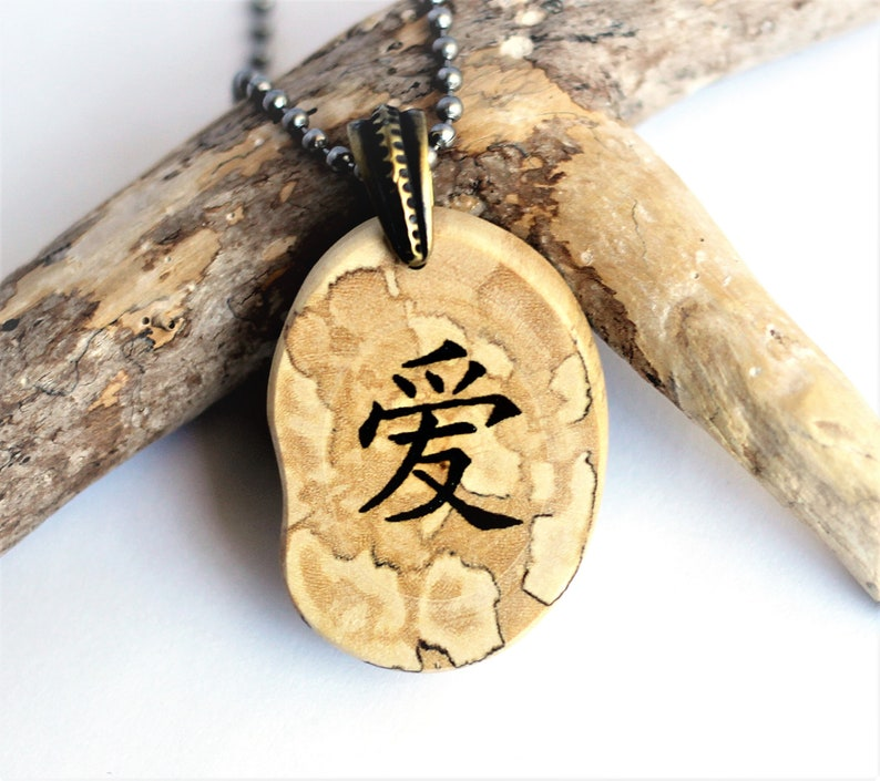 Chinese Symbol Love Kanji Character Necklace Reclaimed Wood image 0