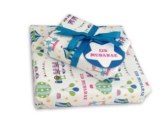 Fairground Eid mubarak gift wrap set