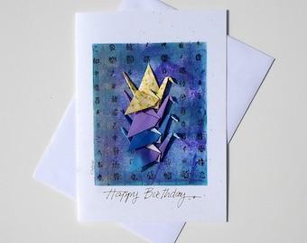 Romantic birthday card for boyfriend| Happy birthday greetings for husband| Origami birthday card for sister| My friends birthday card