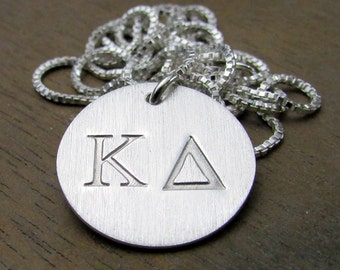 Kappa Delta Charm Necklace, Sterling Silver Hand Stamped Pendant Necklace by E. Ria Designs