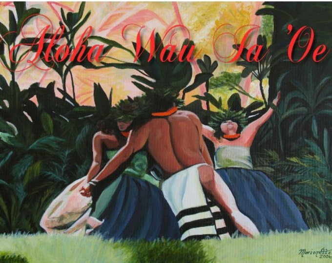 Printable DIY Hawaiian Valentine or Love or Anniversary card 5x7 pdf from Kauai Hawaii I Love You Aloha Wau Ia Oe