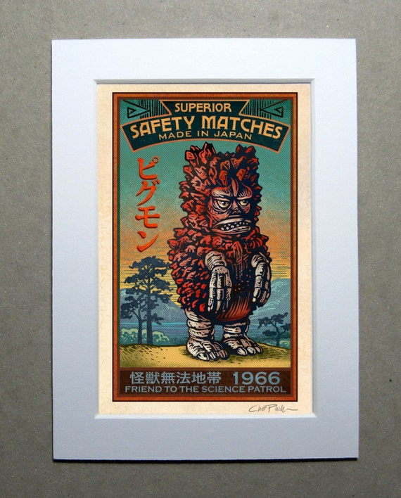 5 x 7 matted signed print The Gryphon Matchbox Art