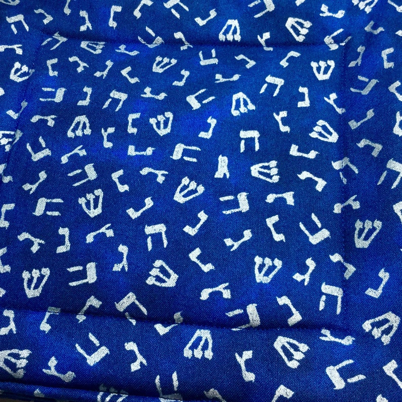 set of 2 Hanukkah Quilted Pot Holders Blue