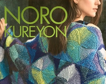 Noro Kureyon The 30th Anniversary Collection Book of Knitting Patterns