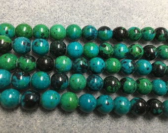 Yellow Turquoise Dyed Gemstone Beads Smooth Rounds 8mm 8 inch strand Approx 26 pcs per strand