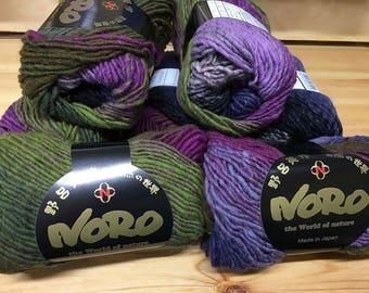 Moss Purples Navy Black Grey Multi Noro Kureyon 110 yards 100% Wool color 188