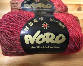 Reds Rusts Multi Noro Silk Garden 110 yards Silk Mohair Wool Blend color 84