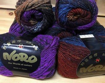 Laguna Purple Blue Burgundy Multi Noro Kureyon 110 yards 100% Wool color 400