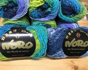 Blues Lilac Yellow Multi Noro Kureyon 110 yards 100% Wool color 359