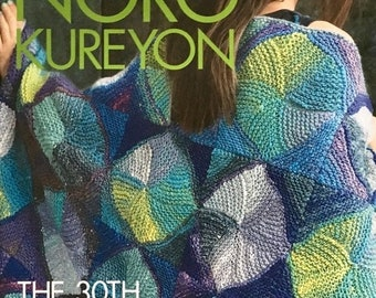 25% OFF Noro Kureyon The 30th Anniversary Collection Book of Knitting Patterns