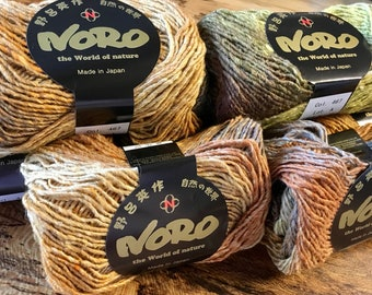 Golds Browns Multi Noro Silk Garden 110 yards Silk Mohair Wool Blend color 467