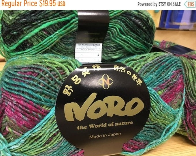 Featured listing image: ON SALE Greens Wine Multi Noro Silk Garden Sock 328 yards Wool Silk Nylon Mohair Blend color 399
