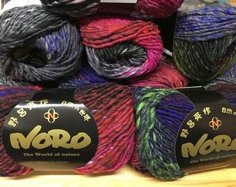 West Winds Purple Fuchsia Blue Grey Green Multi Noro Kureyon 110 yards 100% Wool color 388