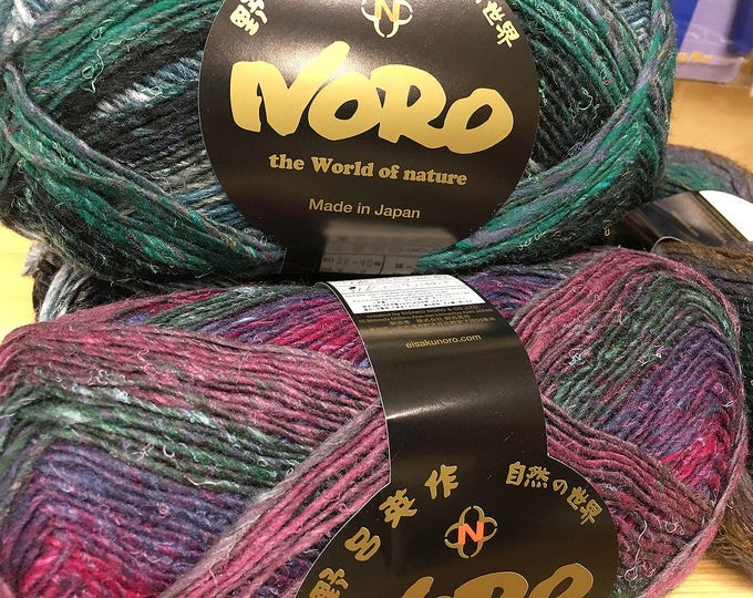Featured listing image: Clearance Black Mauve Blue Multi Noro Silk Garden Sock 328 yards Wool Silk Nylon Mohair Self Striping Blend color 413