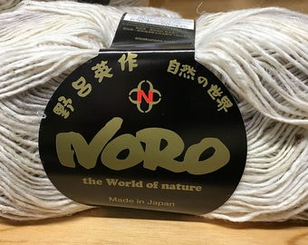 Clearance Cream Tan Grey Multi Noro Silk Garden Sock 328 yards Wool Silk Nylon Mohair Blend color 269