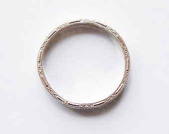 Engraved ( and Engravable ) Heirloom Style Ring Made to Order in Your Size.