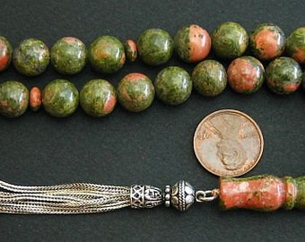Prayer Worry Beads Tesbih Unakite and Sterling Silver Perfect, Complete