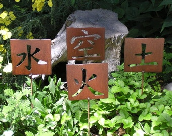 Wicca Elements Air Water Earth Fire Garden Art Stakes Chinese Asian