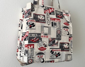 Retro Japanese Ads Tight 'n' Tidy Tote Bag, Foldable shopping bag, Black white red grey, Japan eco bag, honey, battery, painting, red shoes
