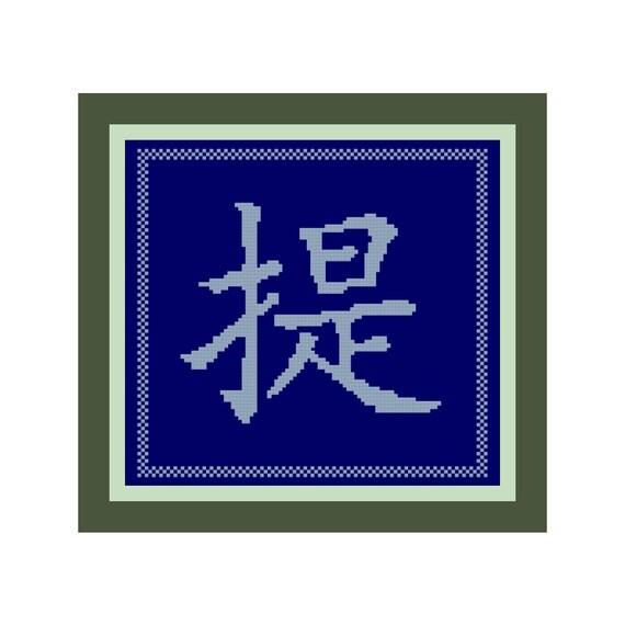image 0