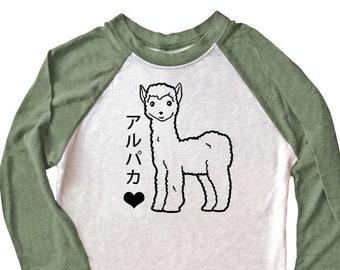 Kawaii Alpaca Shirt cute llama t-shirt animal shirt japanese long sleeve kawaii clothing cute baseball tee llama plushie alpaca harajuku