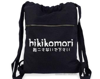 14de673f89 Hikikomori Backpack anime bag Japanese kanji backpack anime phrase school  bag canvas cinch introvert do not disturb