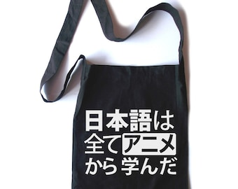 fb1bbf512f Anime Crossbody Tote cotton canvas shopping tote cute crossbody bag anime  convention tote japanese shopping tote hipster otaku kawaii