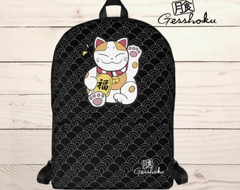 3d3dd673d8c7c6 Cat Backpack Kawaii Maneki Neko school bag Japanese lucky waving cat bag  with laptop pocket