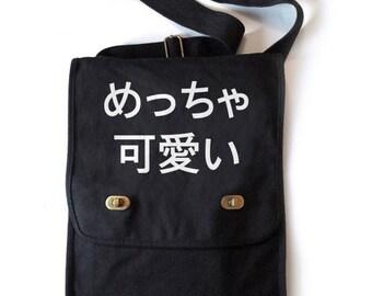 Meccha Kawaii  too cute  messenger bag Kawaii shoulder bag Pastel Fairy kei  school bag 518137e40f