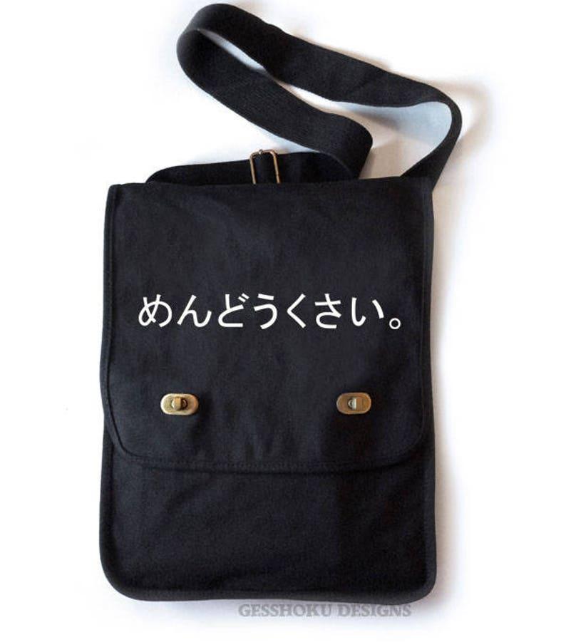 7289666c89 Mendoukusai anime bag  annoying  kanji messenger bag