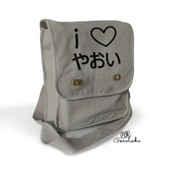 Yaoi Bag Pizza Cake /& Yaoi messenger bag anime manga fangirl cute Yaoi college back to school laptop BL fujoshi fudanshi fanboy